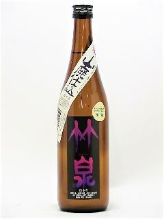 竹泉 山廃純米 ヨリタ米 720ml
