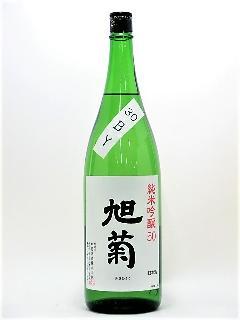 旭菊 純米吟醸 山田錦 1800ml
