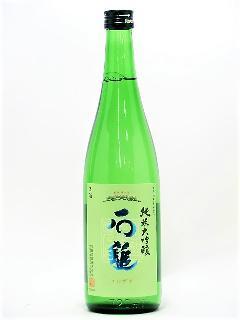 石鎚 純米大吟醸 槽搾り 720ml