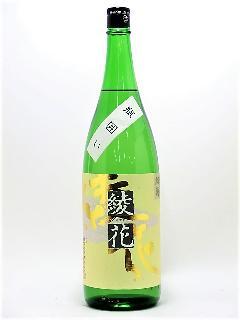 旭菊 純米 綾花 瓶囲い 1800ml