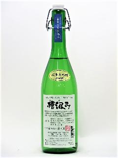 杜の蔵 槽汲み 13号 純米大吟醸生酒 720ml