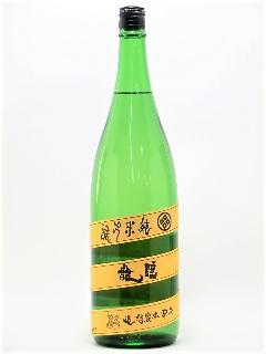 睡龍 純米吟醸 1800ml