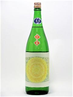 十旭日 鏡草 生もと純米生原酒 1800ml