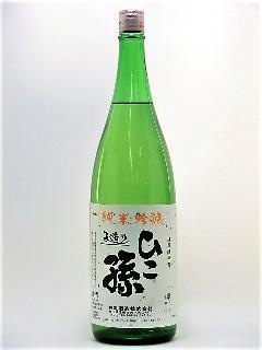 ひこ孫 純米吟醸 7号酵母 1800ml