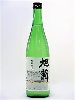 旭菊 純米吟醸 麗 720ml