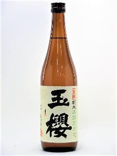 玉櫻 生もと純米 五百万石70 720ml