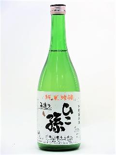 ひこ孫 純米吟醸 7号酵母 720ml