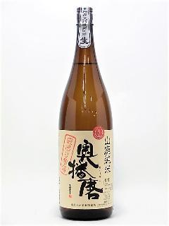 奥播磨 山廃純米袋吊り雫酒 R1BY 1800ml