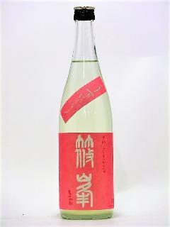 篠峯 ろくまる雄町 純米吟醸うすにごり 720ml