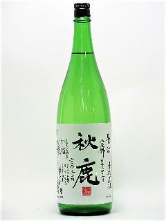 秋鹿 純米 槽搾直汲 八反錦 1800ml