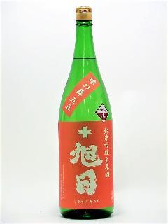 十旭日 純米吟醸生原酒 縁の舞55 1800ml