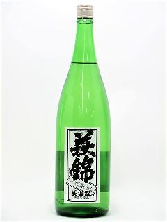 萩錦 純米吟醸生原酒 美山錦 1800ml
