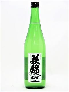 萩錦 純米吟醸生原酒 美山錦 720ml