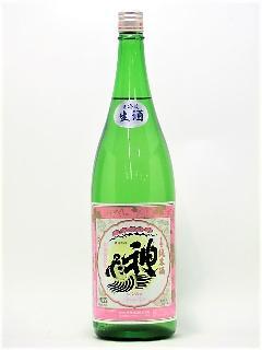 神亀 純米生酒 Spring Light 1800ml