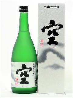 蓬莱泉 空 純米大吟醸 720ml