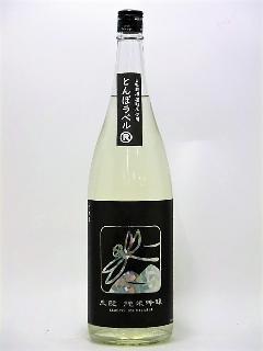 いづみ橋 生もと純米吟醸生原酒 番外とんぼ 1800ml