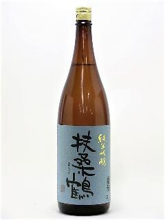 扶桑鶴 純米吟醸 青ラベル 1800ml