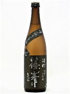 篠峯 雄町 純米大吟醸中取り生酒 TypeM 720ml
