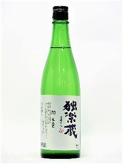 独楽蔵 純米 然 720ml