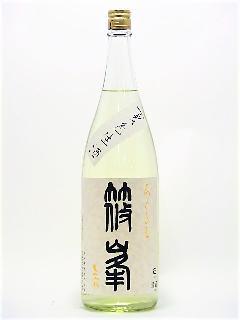 篠峯 ろくまる雄山錦 夏色生酒 1800ml