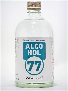 菊水酒造 アルコール77 500ml