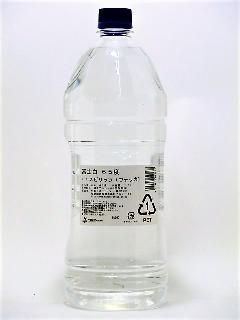 富士白65度 2700ml