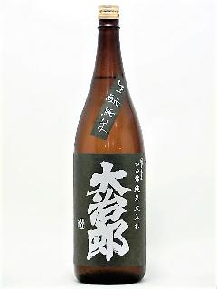 大治郎 生もと純米 山田錦 1800ml