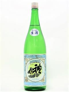 神亀 純米 Light 生酒 1800ml
