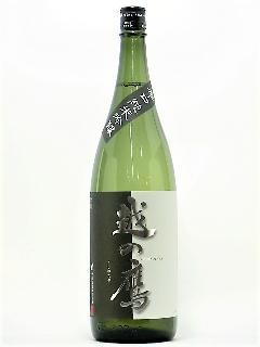 越の鷹 辛口純米吟醸 1800ml