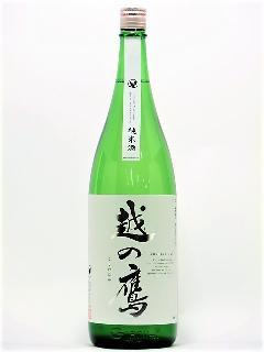 越の鷹 限定 純米酒 1800ml