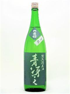 日置桜 青冴え 特別純米 玉栄 1800ml