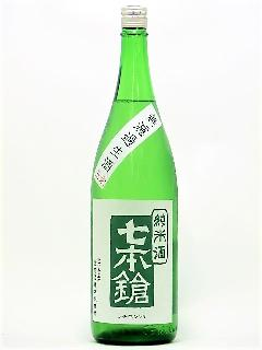七本鎗 純米搾りたて生原酒 玉栄 1800ml