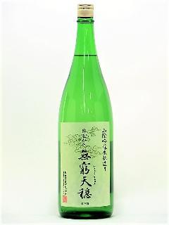 無窮天穏 生もと純米吟醸 島系78号 1800ml