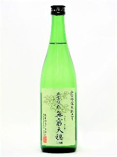 無窮天穏 生もと純米吟醸 島系78号 720ml