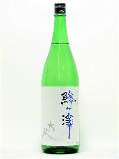 鯵ヶ澤 純米吟醸 大波 1800ml