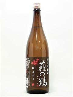 萩の鶴 特別純米 秋あがり 1800ml