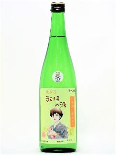 るみ子の酒 純米 秋上がり 720ml