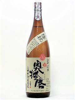 奥播磨 播秋 山廃純米生酒 夢錦55 1800ml