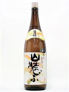 日置桜 生もと純米ひやおろし 山装ふ R1BY 1800ml