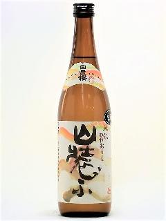 日置桜 生もと純米ひやおろし 山装ふ R1BY 720ml