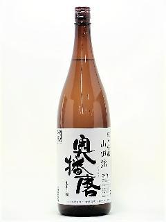 奥播磨 純米吟醸 山田錦 GIはりま 1800ml