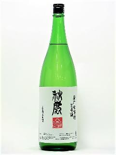 秋鹿 八八八 純米無濾過生原酒 1800ml