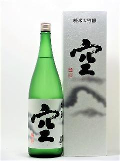 蓬莱泉 空 純米大吟醸 1800ml