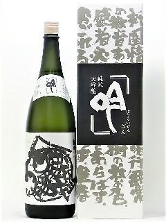 蓬莱泉 吟 純米大吟醸 1800ml