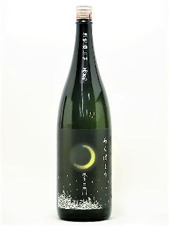 嘉美心 冬の月 純米吟醸あらばしり 1800ml