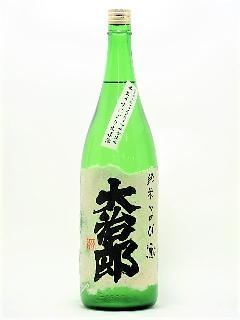 大治郎 純米 よび酒 本生うすにごり 1800ml