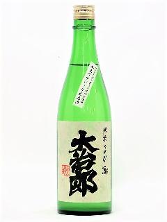 大治郎 純米 よび酒 本生うすにごり 720ml