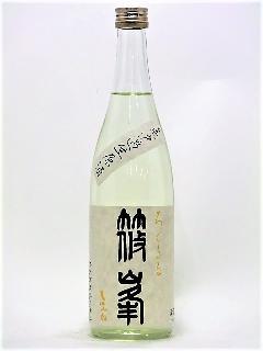 篠峯 ろくまる雄山錦 純米吟醸生原酒 720ml