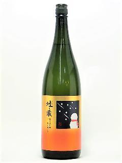 杜の蔵 純米大吟醸 十二月の颯 1800ml