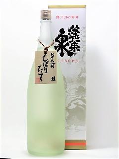 蓬莱泉 しぼりたて 純米大吟醸生酒 1800ml